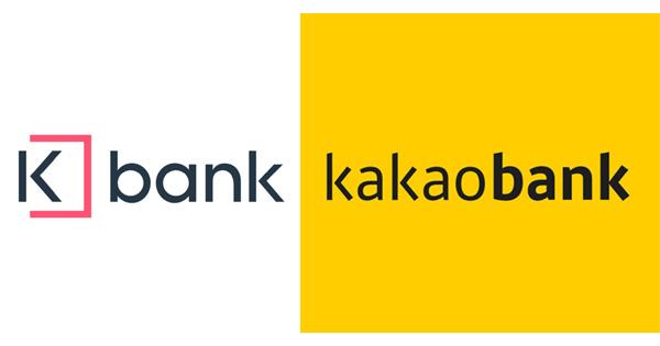 KakaoBank succès Coree Sud